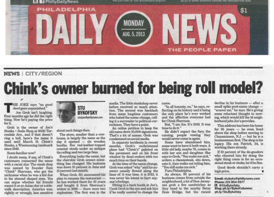 每日资讯_《费城每日新闻》报纸版面(资料图)
