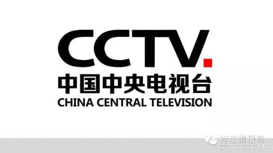 资讯logo_网传cctv央视新logo曝光 |央视|logo|曝光_新浪新闻