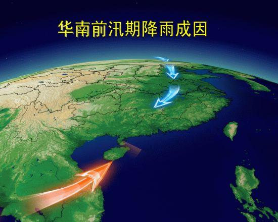广东省天气预报一周_广东省今天天气预报-广东一周天气预报15天