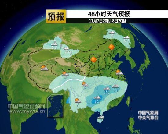 中央气象台天气预报_北方冷空气频繁 南方大部有明显降雨_新浪天气预报
