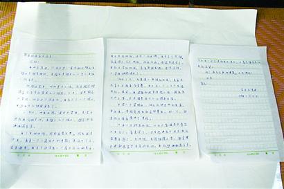 小学生通知格式范文_写信格式-写信的标准格式|给朋友写信的格式|写信的正确格式 ...