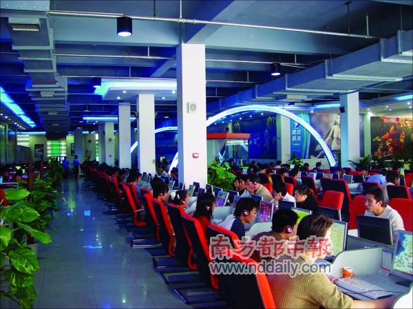 人数最多的网页游戏_人数超美国 中国网民世界第一_新闻中心_新浪网