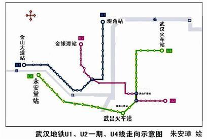 ppt谢谢观看囹�a_荆楚网消息 (楚天金报) 图为:武汉地铁一号线(u1),二号线(u2)一期,四