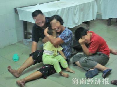 泰国幼女真实性交删除删除_儋州两岁幼女感冒到个体诊所打针 突然死亡