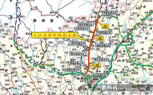 广西玉铁高速公路图_广西高速公路规划 广西高速公路规划
