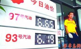 青岛93号汽油价格_青岛购10艘顶级帆船 8月底将亮相浮山湾(图)_新闻中心_新浪网