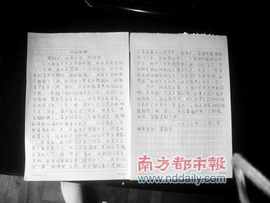 国庆节趣事作文400_关于国庆节的作文400字_关于国庆节的作文_淘宝助理