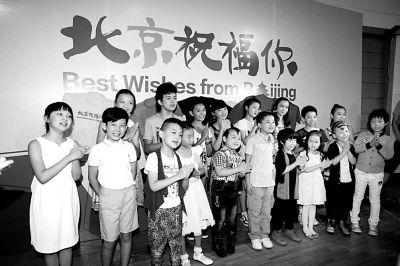 北京祝福你林妙可_开学第一首歌《北京祝福你》_新浪新闻