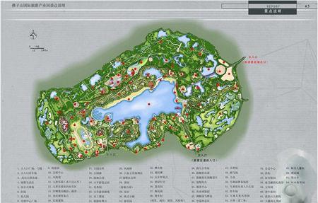 九龍瀑布群風景區導覽圖