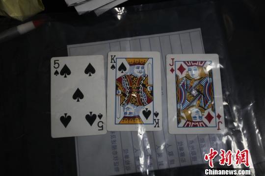 杭州女尸案 扑克牌_杭州女尸谜案纸牌被指不简单 警方:或与本案无关_新浪新闻