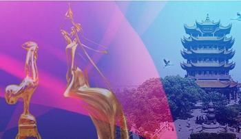 武汉金鸡百花电影节_第22届金鸡百花电影节今晚武汉绽放 一线明星免费出场_新浪新闻