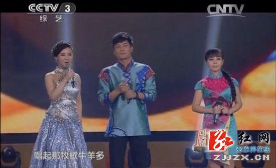 王二妮和云飞_刘赛再登央视舞台与名家同台献艺传唱桑植民歌(图)_新浪新闻