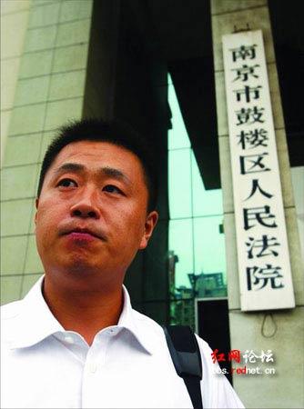 南京彭宇案件_南京彭宇案_新闻中心_新浪网