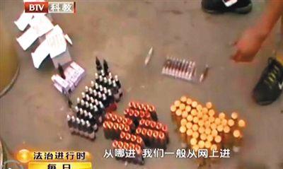私自勾兑的麻醉药被灌装进不同的包装瓶中,售往文身店。图片来源:BTV视频截图