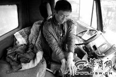 司機貨車內打盹被綁架 脫險后發現50噸鋼筋遭劫司機被綁貨物遭劫