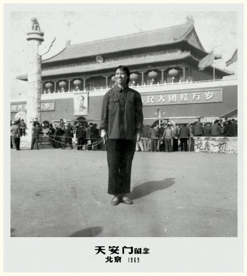 中华汇主管