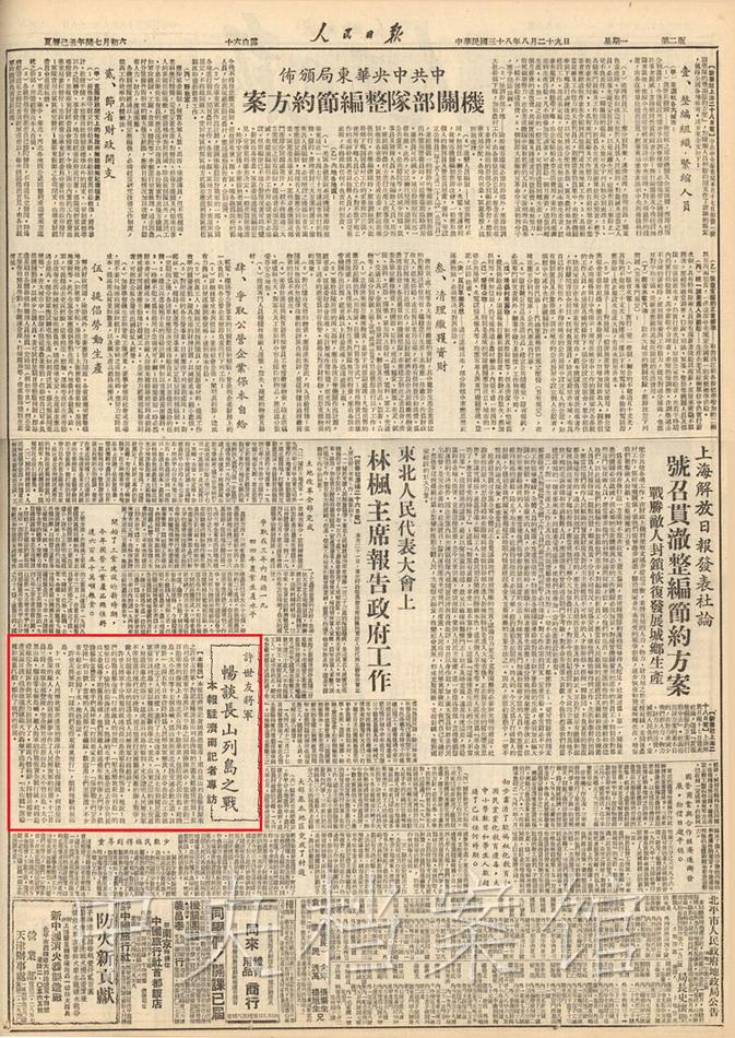 信博网平台招商