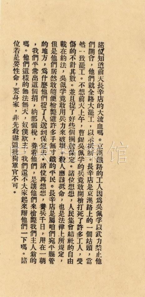 百事娱乐2娱乐官网
