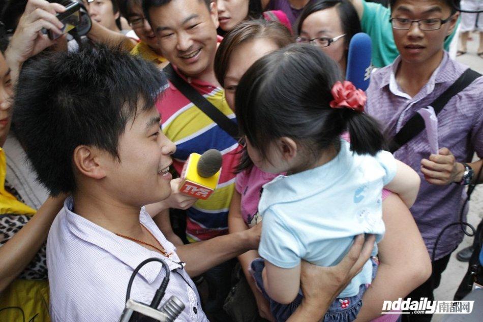 https://www.sinaimg.cn/dy/slidenews/1_img/2012_24/2841_171346_980418.jpg