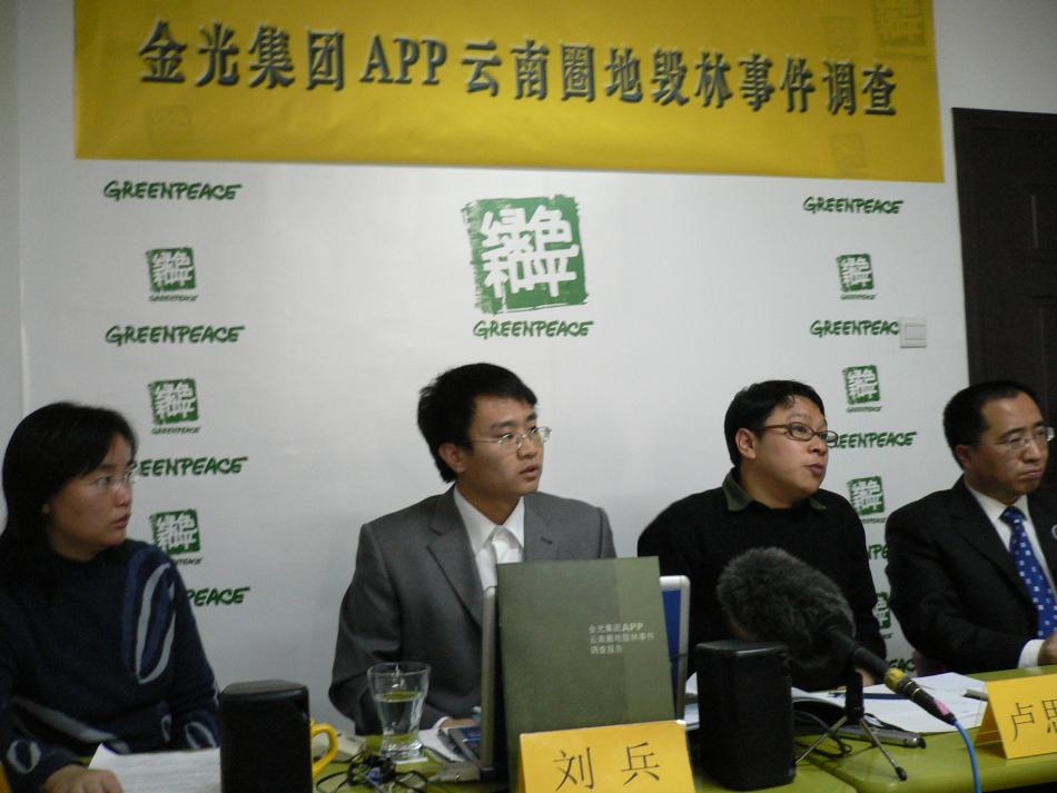 中华汇招商主管联系方式