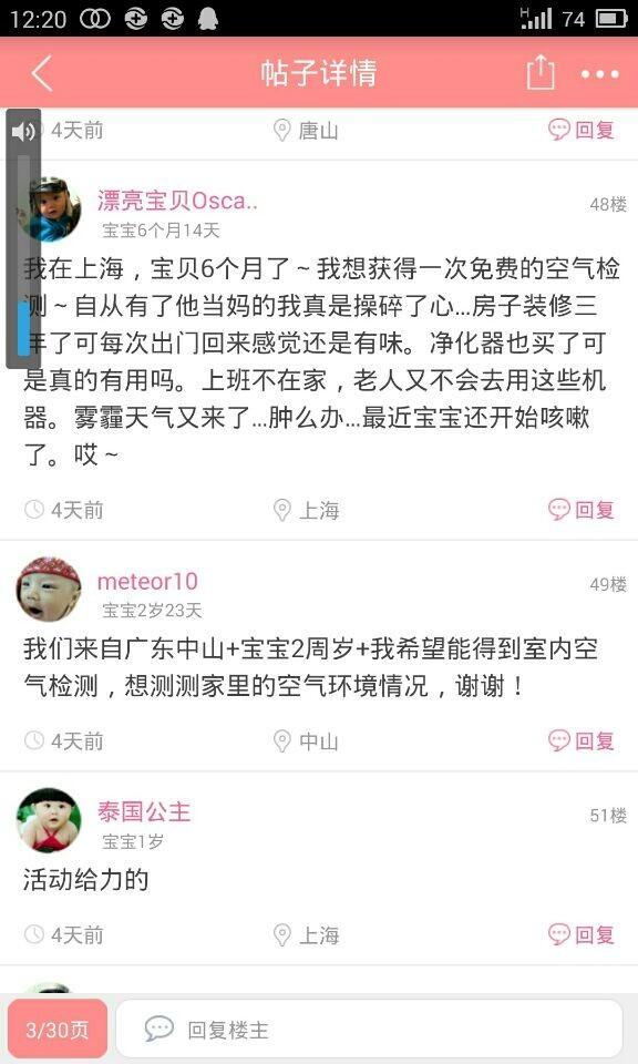 腾耀3娱乐官网
