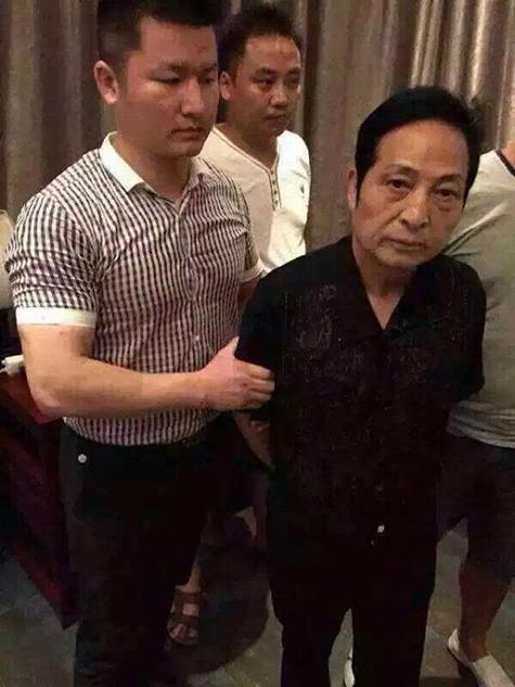 """疑似""""大��""""王林被抓�F��D曝光"""