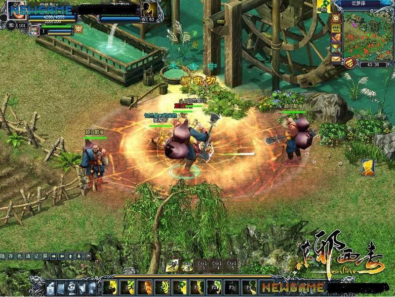 《东邪西毒》游戏截图