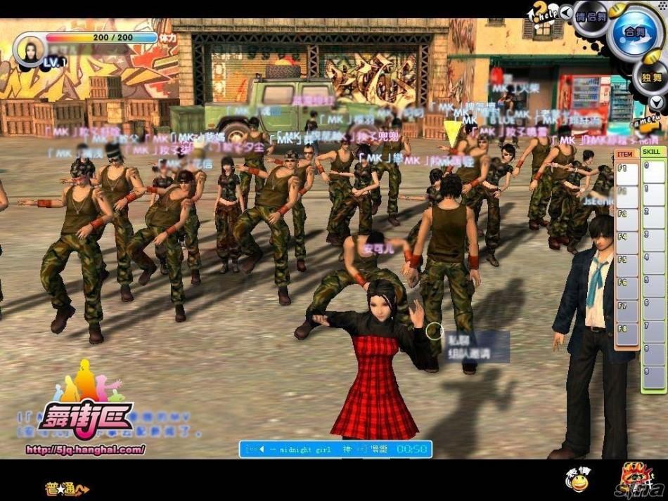 《舞街区》游戏截图 CGWR:6.87