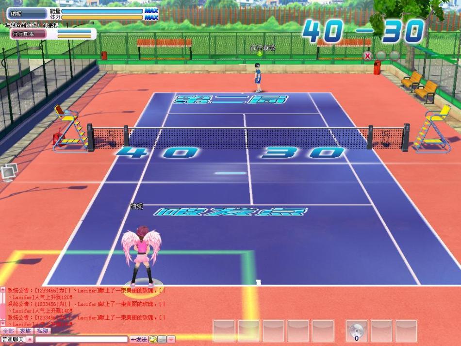《网球宝贝》游戏评测截图 CGWR:6.87