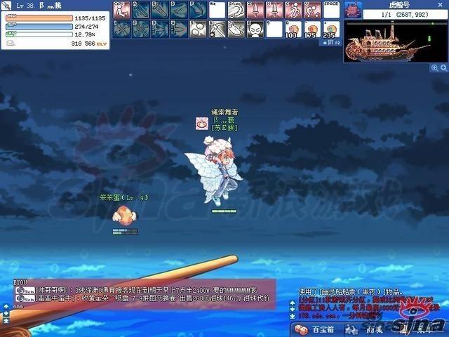 《彩虹岛》游戏评测截图 CGWR分数:7.68分