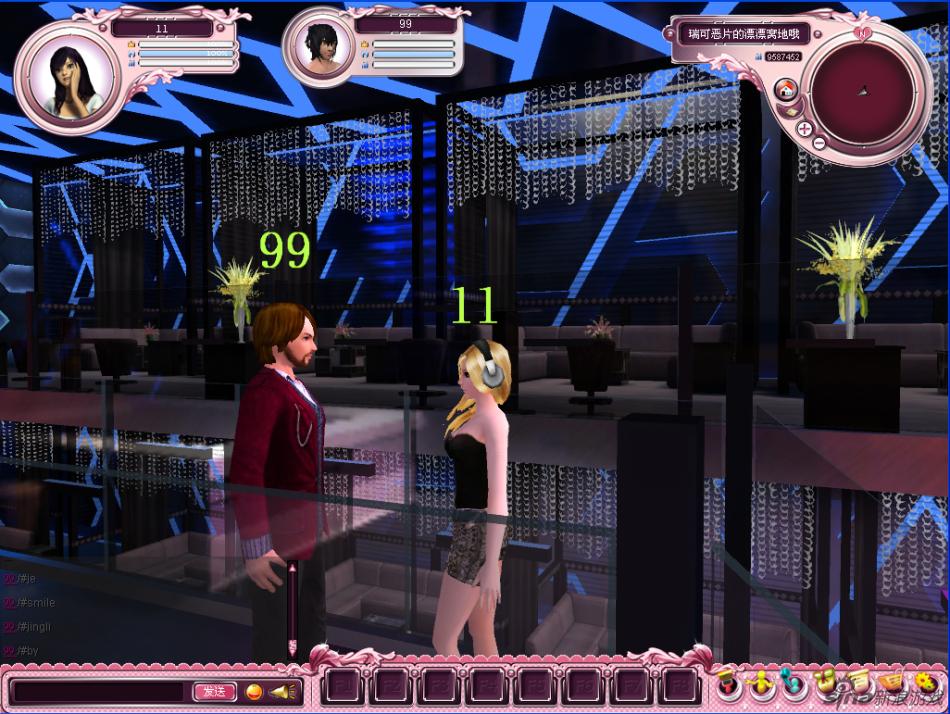 《人生OL》游戏评测截图 CGWR分数:7.31分