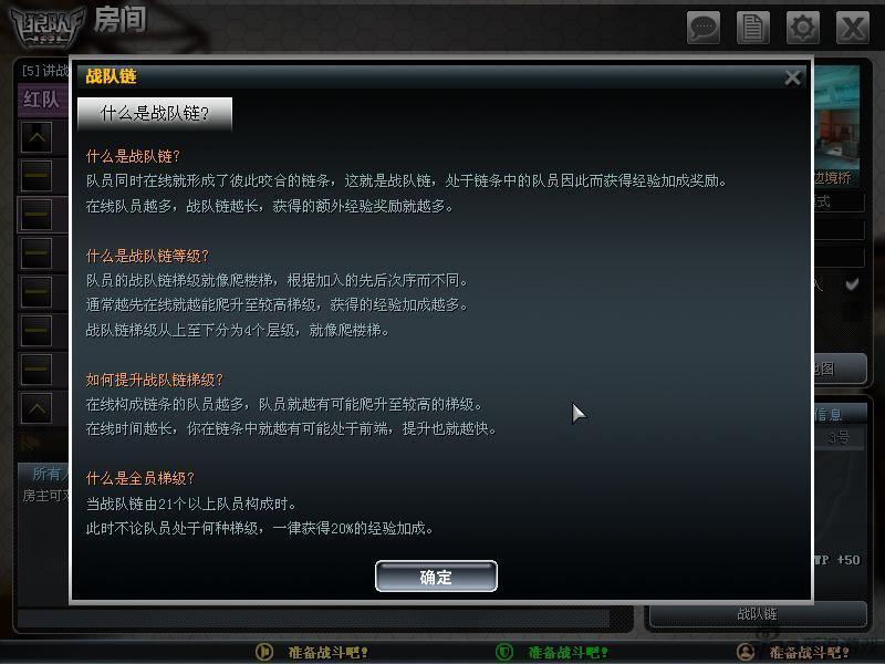 《狼队》游戏评测截图 CGWR分数:7.21分