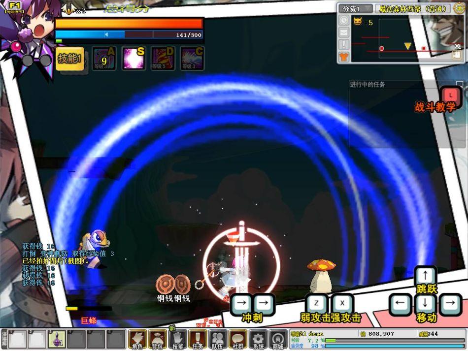《艾尔之光》游戏截图