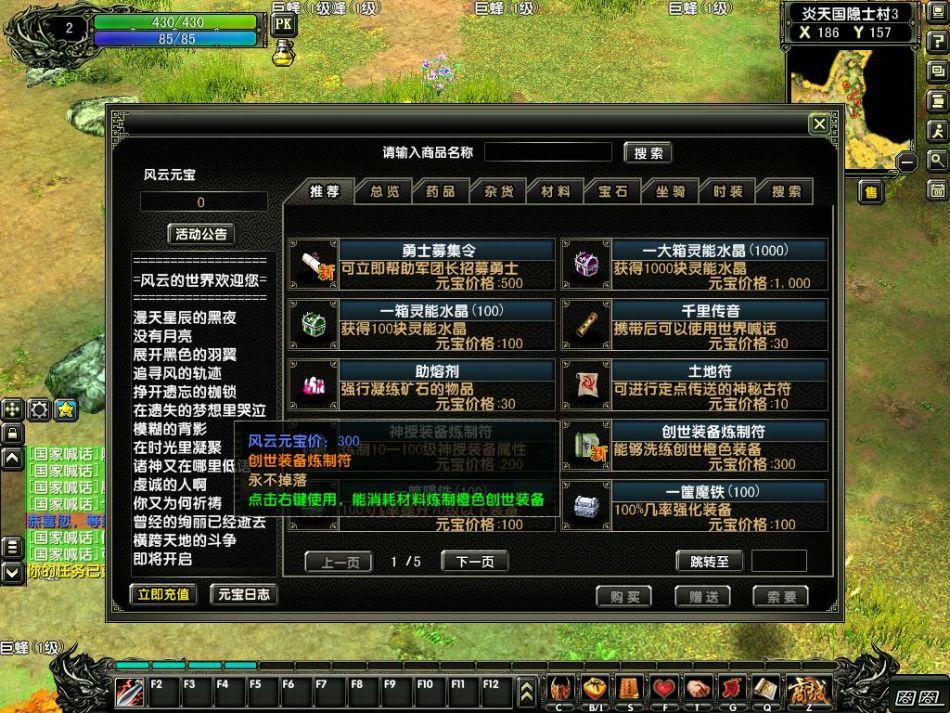 《诸神之战》游戏评测截图 CGWR分数:6.87分