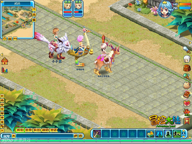 《冒险大陆》游戏截图