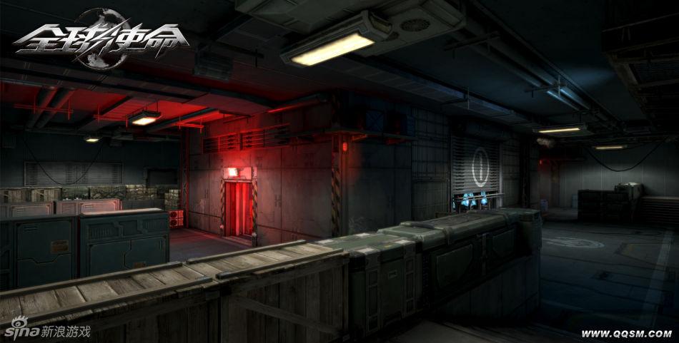《全球使命》游戏截图