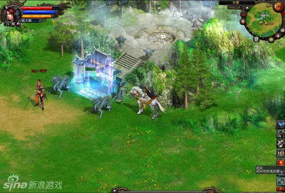 《侠义世界》游戏截图