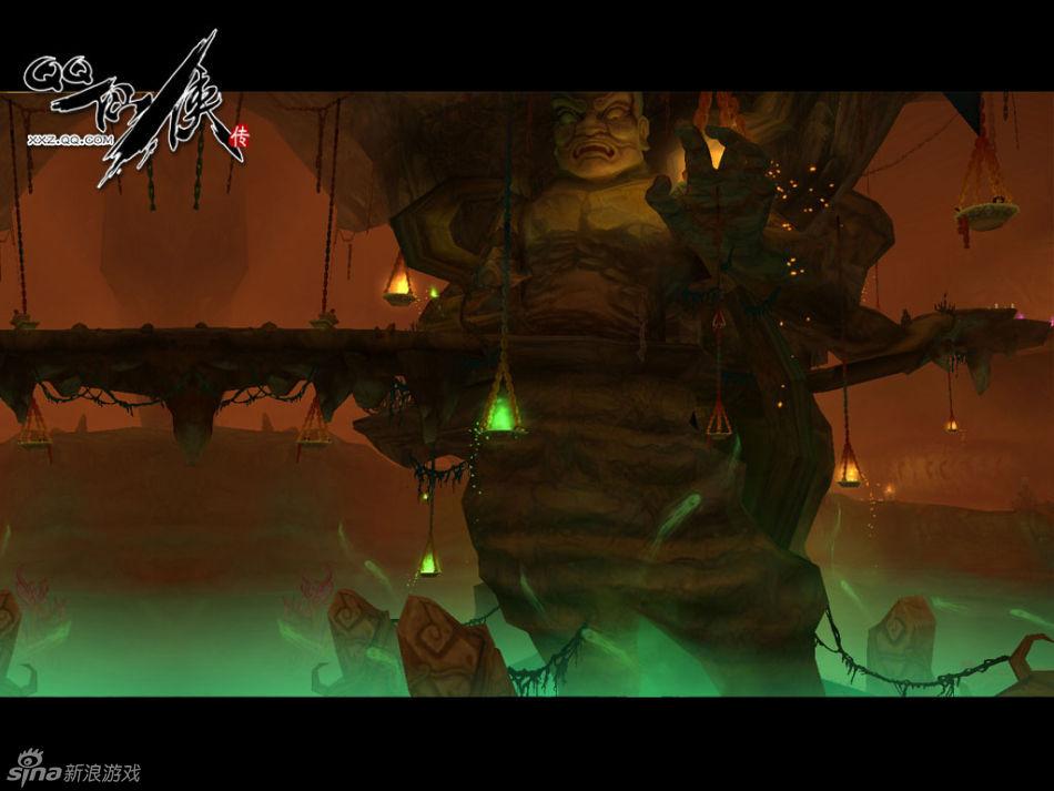 《QQ仙侠传》游戏截图