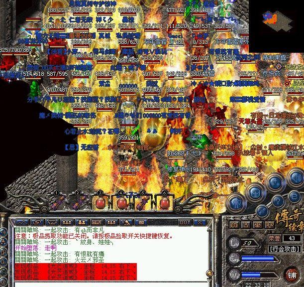 《热血传奇》游戏评测截图