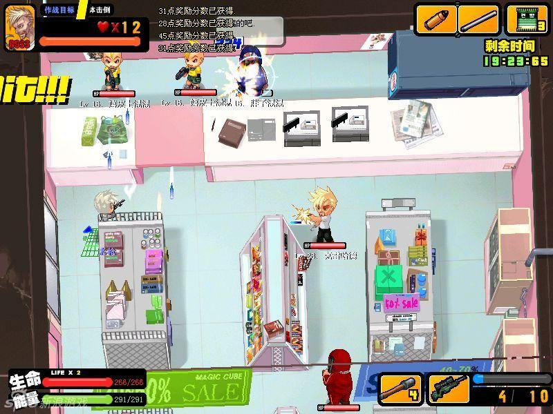 《特勤队2》游戏截图