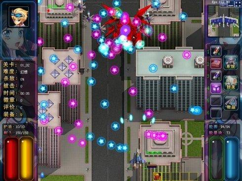 《雷电Online》游戏评测截图