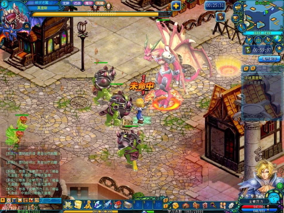 《勇者之歌》游戏截图