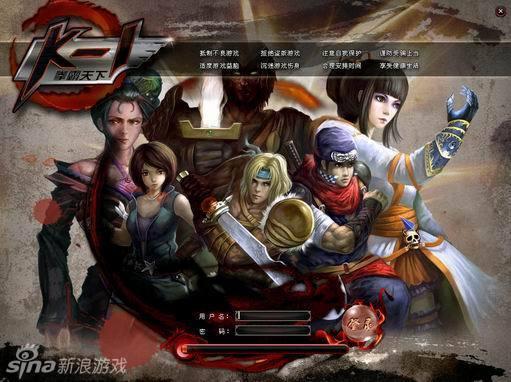 《K1拳霸天下》游戏截图