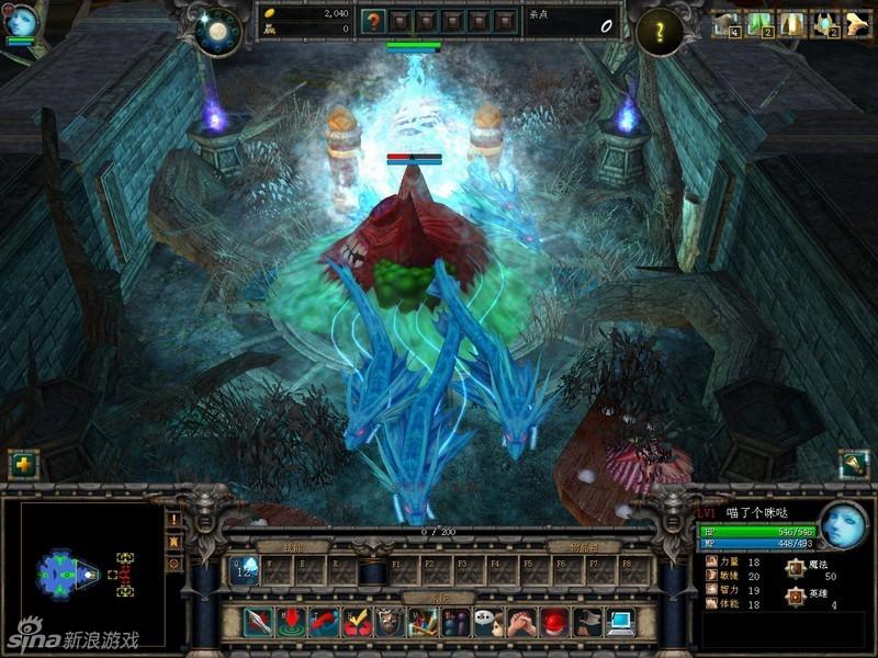 《Avalon》游戏截图