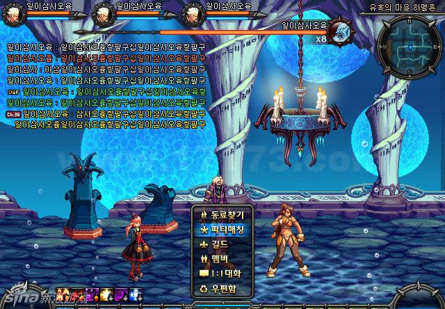 《地下城与勇士》游戏截图