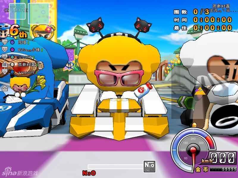 《跑跑卡丁车》游戏截图