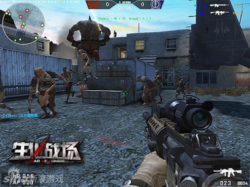 《生化战场》游戏截图