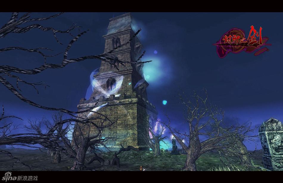 《封印之剑》游戏截图
