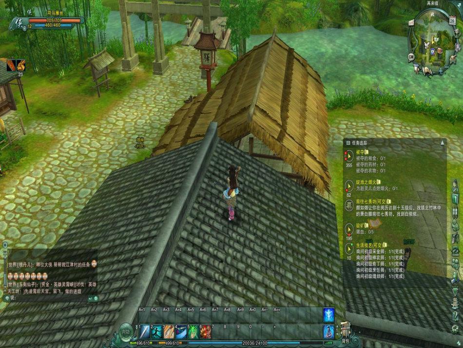 CGWR 《剑侠情缘网络版3》评测截图