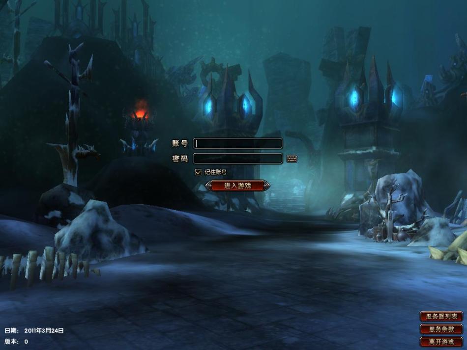 《雷霆》游戏评测截图